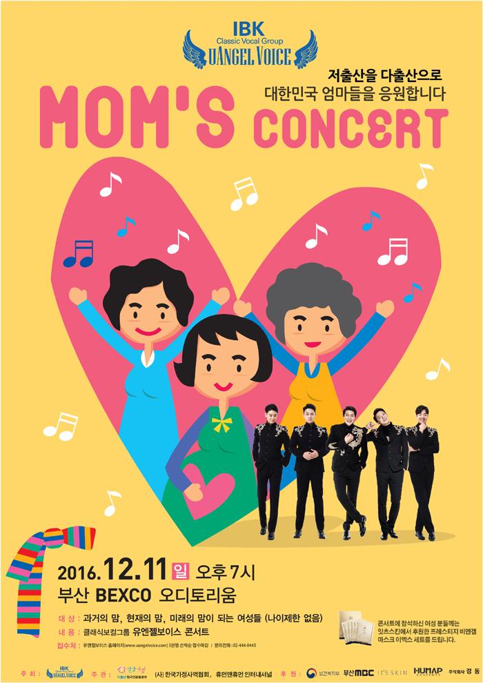 moms-concert1